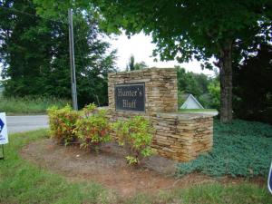 Hunters Bluff in Denver, NC - A Great First Time Home Buyer Neighborhood